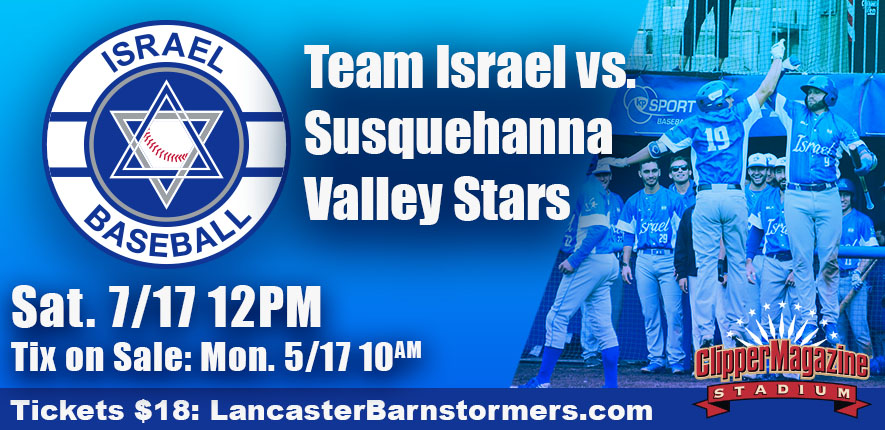 Team Israel to Play at Clipper Magazine Stadium